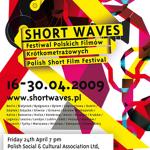 short_waves.png