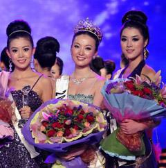 miss_china_2009_flowers.jpg