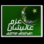 azme_alishan.png